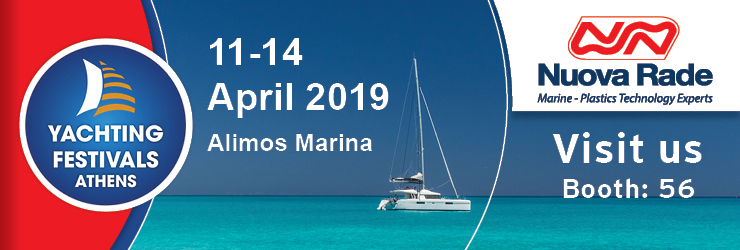 Nuova Rade at Athens Yachting Festival 2019